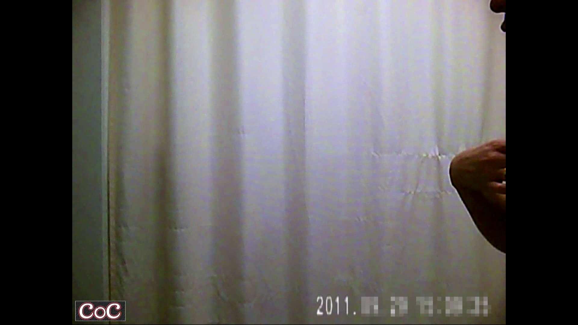 病院おもいっきり着替え! vol.45 おっぱい オメコ無修正動画無料 93画像 67