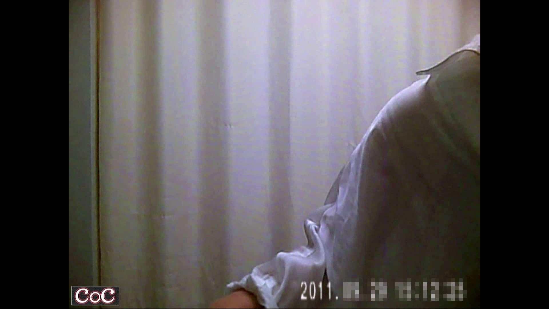 病院おもいっきり着替え! vol.45 貧乳 AV動画キャプチャ 93画像 83
