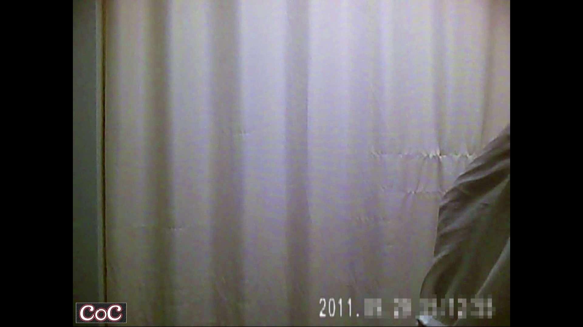 病院おもいっきり着替え! vol.45 乳首 のぞき動画画像 93画像 89