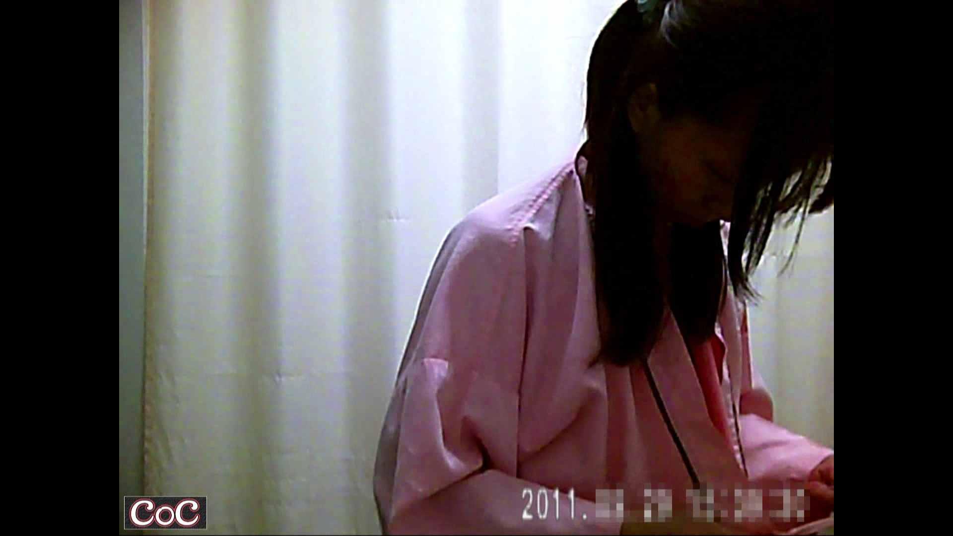 病院おもいっきり着替え! vol.46 おっぱい おまんこ動画流出 80画像 3