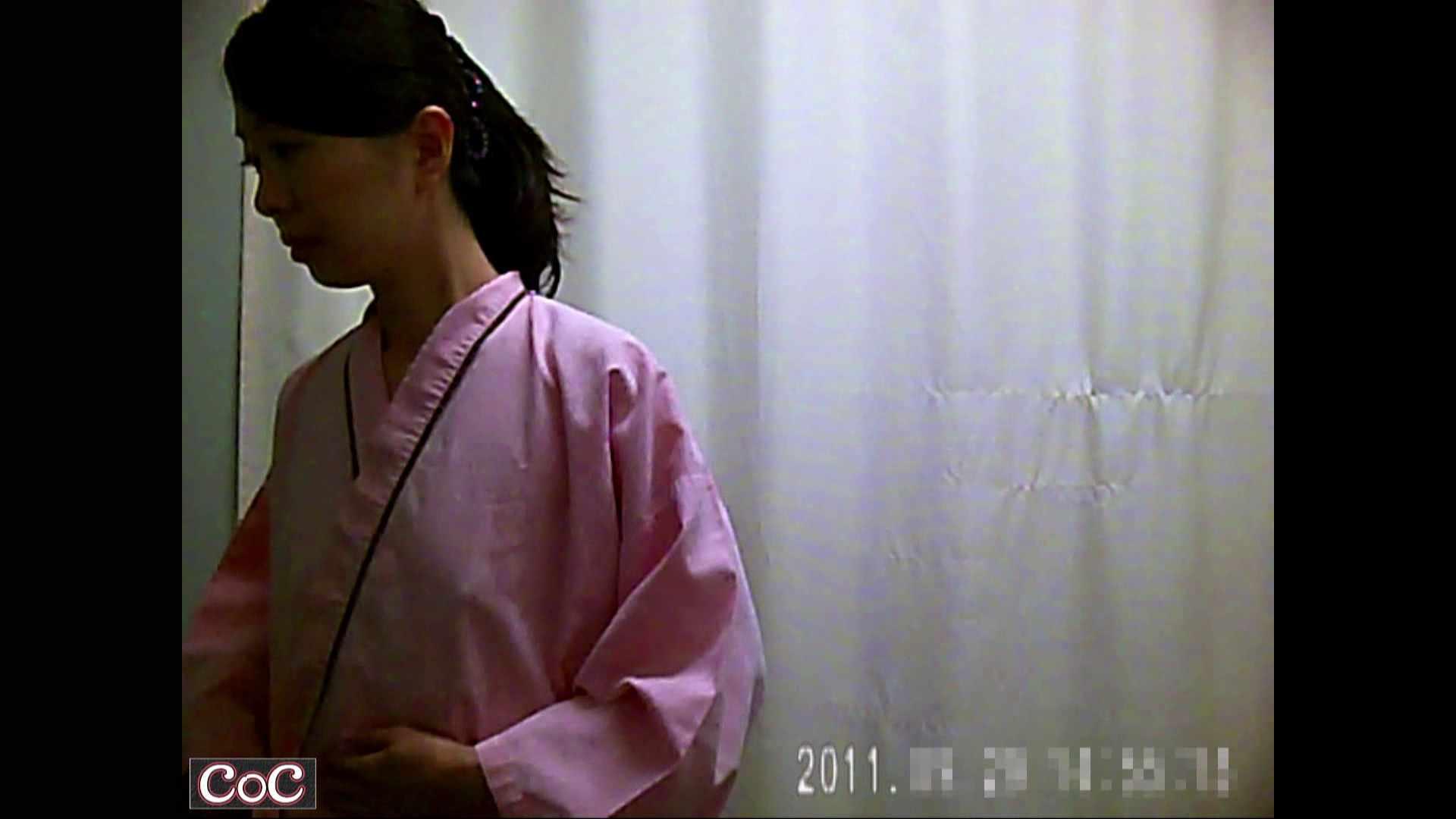 病院おもいっきり着替え! vol.46 巨乳  80画像 14