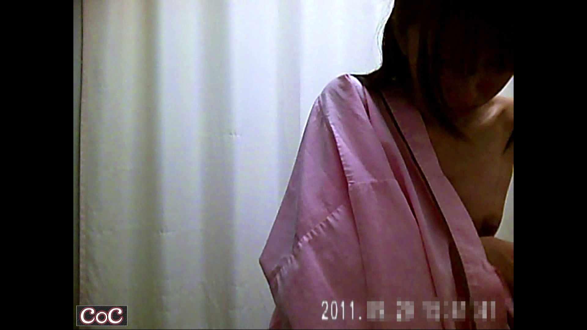 病院おもいっきり着替え! vol.46 おっぱい おまんこ動画流出 80画像 24