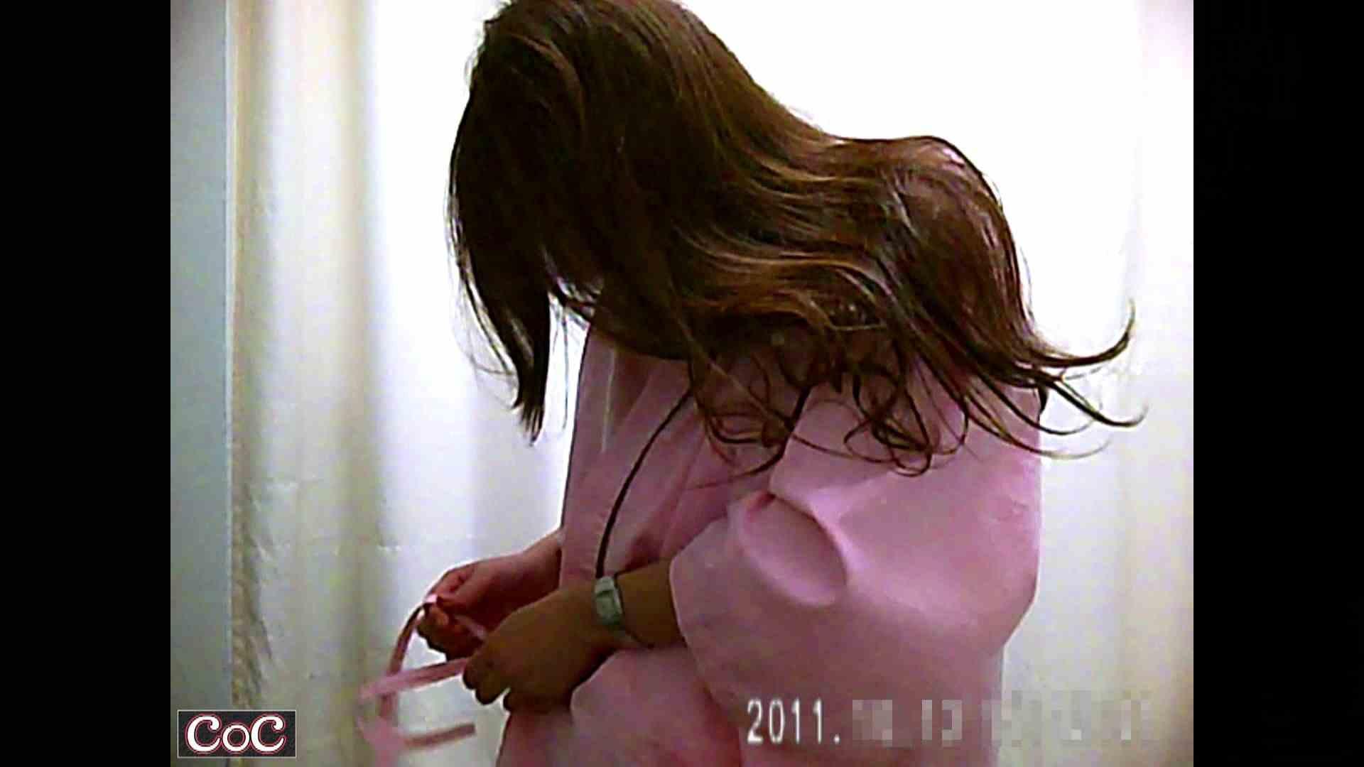 病院おもいっきり着替え! vol.58 乳首 オマンコ無修正動画無料 86画像 60
