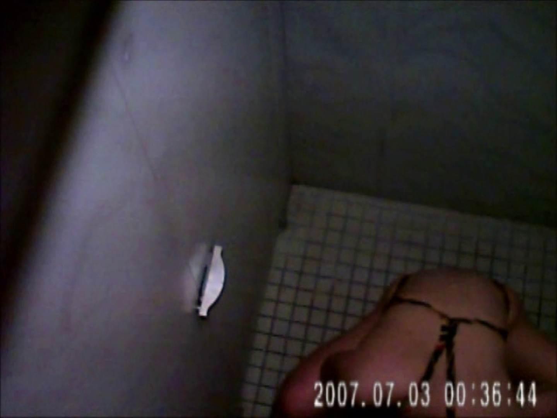 水着ギャル達への挑戦状!そこに罠がありますから!Vol.07 S級美女ギャル  104画像 33