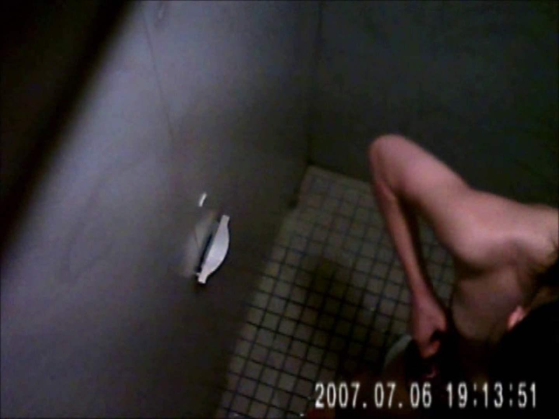 水着ギャル達への挑戦状!そこに罠がありますから!Vol.15 S級美女ギャル エロ無料画像 83画像 83
