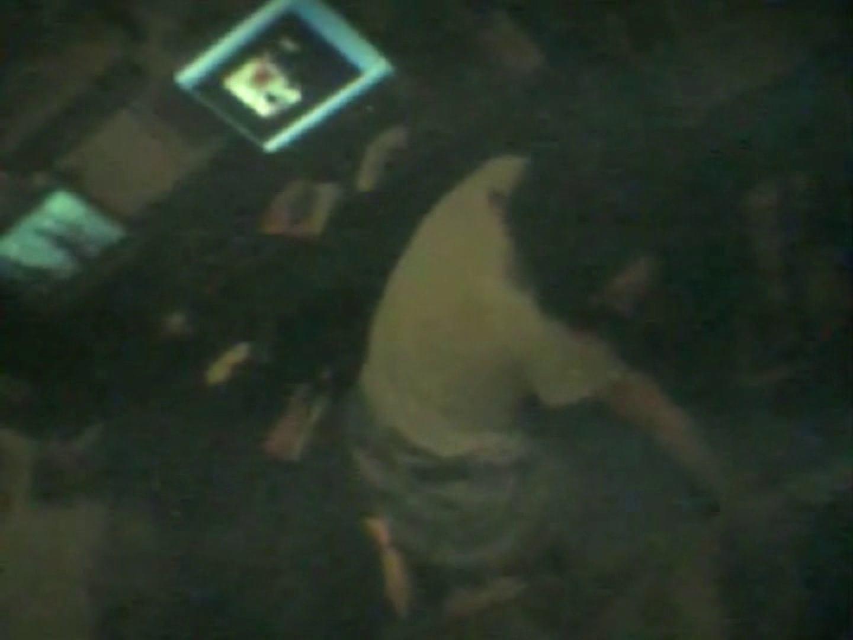 インターネットカフェの中で起こっている出来事 vol.002 すけべなカップル | すけべなOL  101画像 29