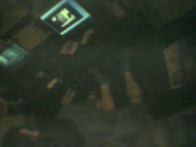 インターネットカフェの中で起こっている出来事 vol.002 すけべなカップル | すけべなOL  101画像 33
