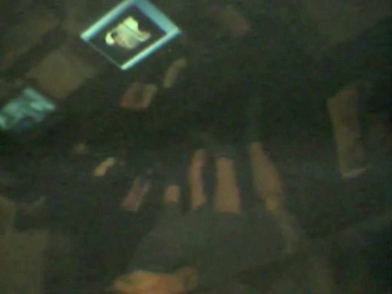 インターネットカフェの中で起こっている出来事 vol.002 すけべなカップル | すけべなOL  101画像 37