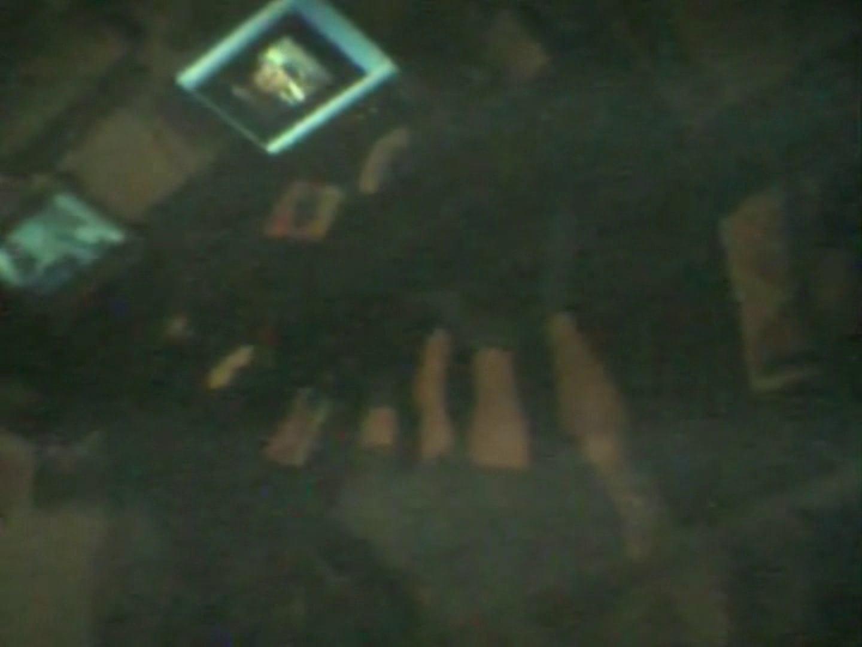 インターネットカフェの中で起こっている出来事 vol.002 すけべなカップル | すけべなOL  101画像 39