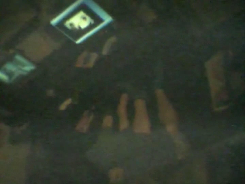 インターネットカフェの中で起こっている出来事 vol.002 すけべなカップル  101画像 40