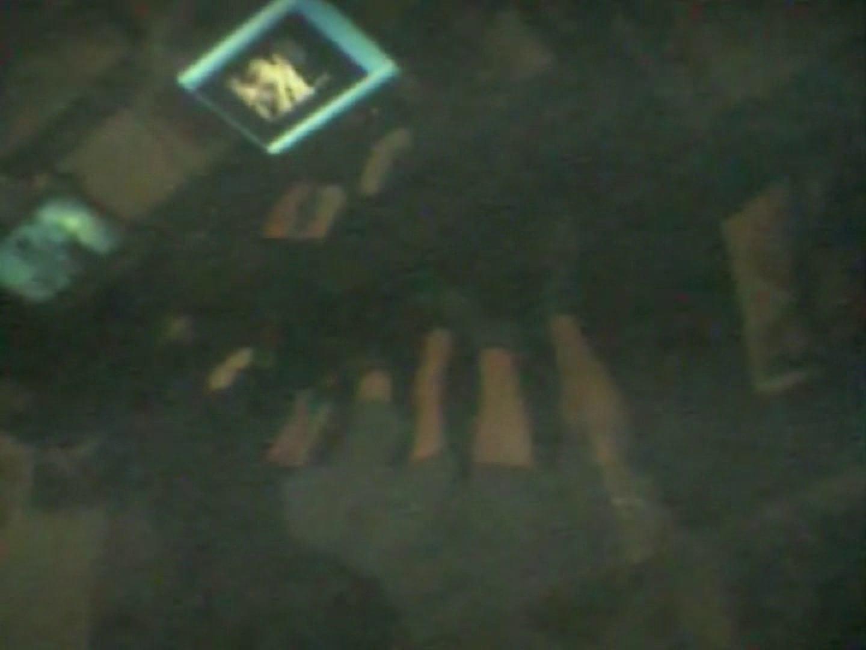 インターネットカフェの中で起こっている出来事 vol.002 すけべなカップル  101画像 46