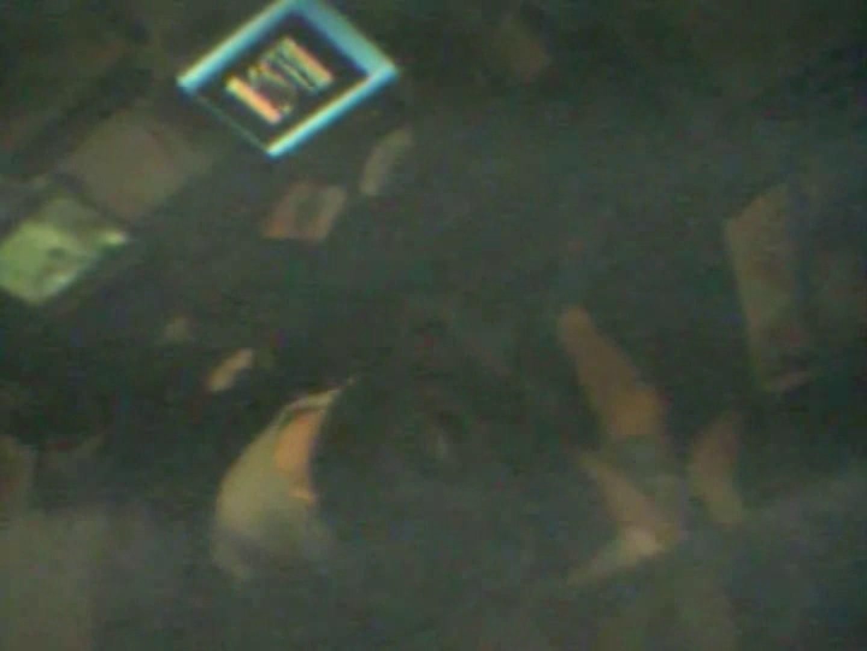 インターネットカフェの中で起こっている出来事 vol.002 すけべなカップル | すけべなOL  101画像 53