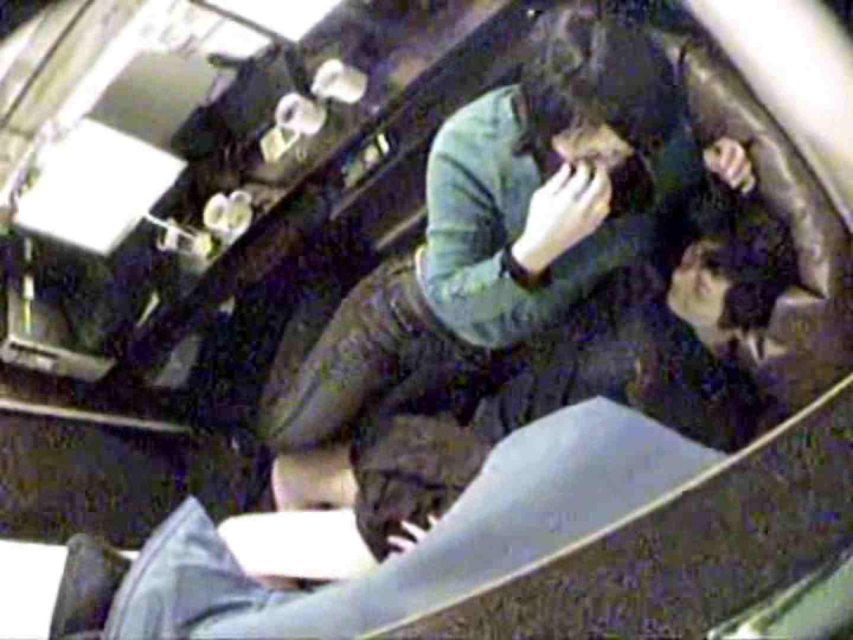 インターネットカフェの中で起こっている出来事 vol.013 すけべなカップル  90画像 22