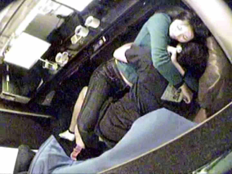 インターネットカフェの中で起こっている出来事 vol.013 すけべなカップル  90画像 24