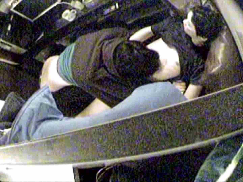 インターネットカフェの中で起こっている出来事 vol.013 すけべなカップル  90画像 28