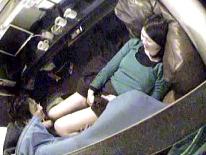 インターネットカフェの中で起こっている出来事 vol.013 すけべなカップル  90画像 44