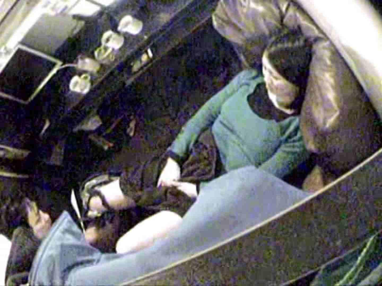 インターネットカフェの中で起こっている出来事 vol.013 すけべなカップル  90画像 46
