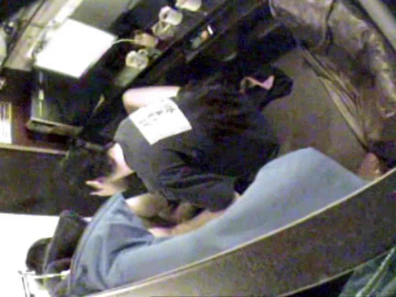 インターネットカフェの中で起こっている出来事 vol.013 すけべなカップル  90画像 82