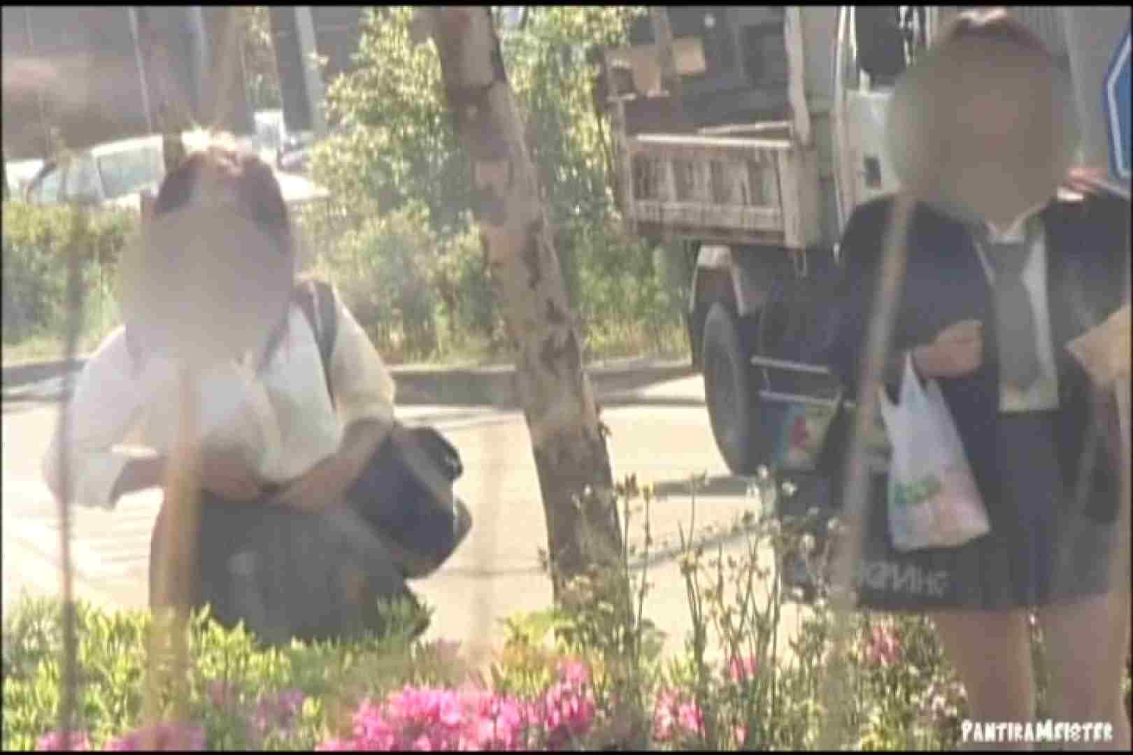 オリジナルパンチラ No.082 チラ見せヌード  83画像 36