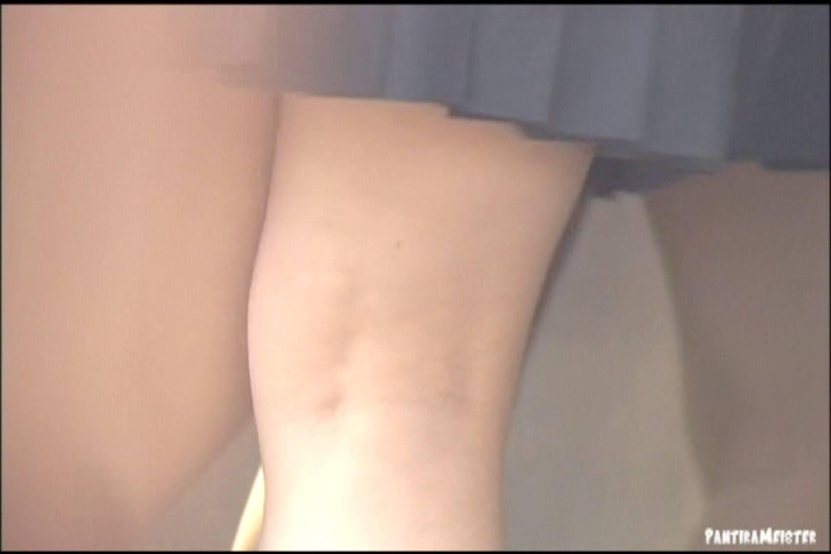 オリジナルパンチラ No.082 チラ見せヌード | パンチラ  83画像 71