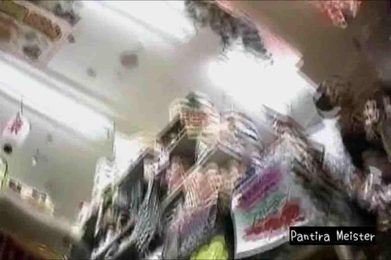 オリジナルパンチラ No.088 チラ見せヌード  91画像 10