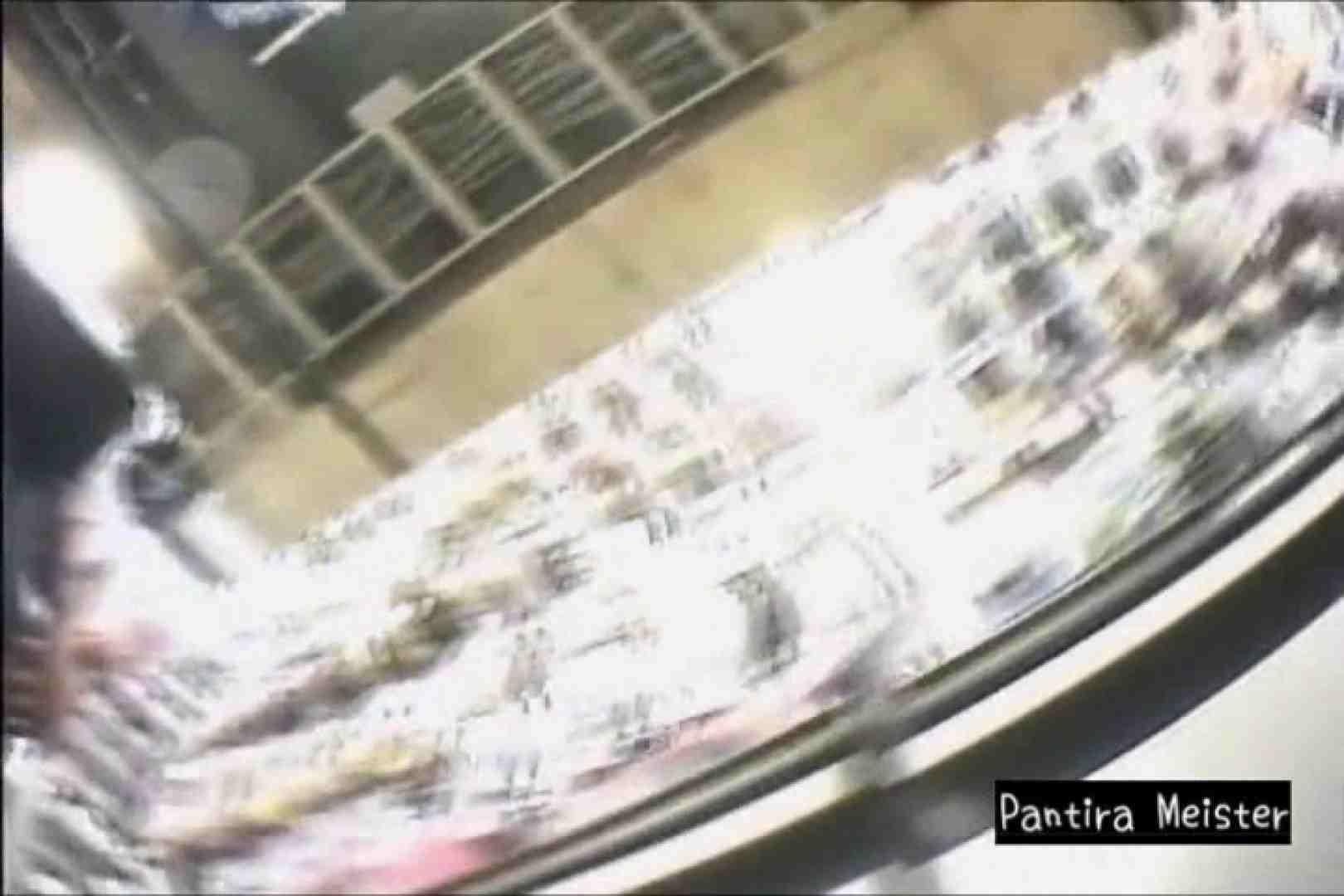 オリジナルパンチラ No.088 チラ見せヌード  91画像 58