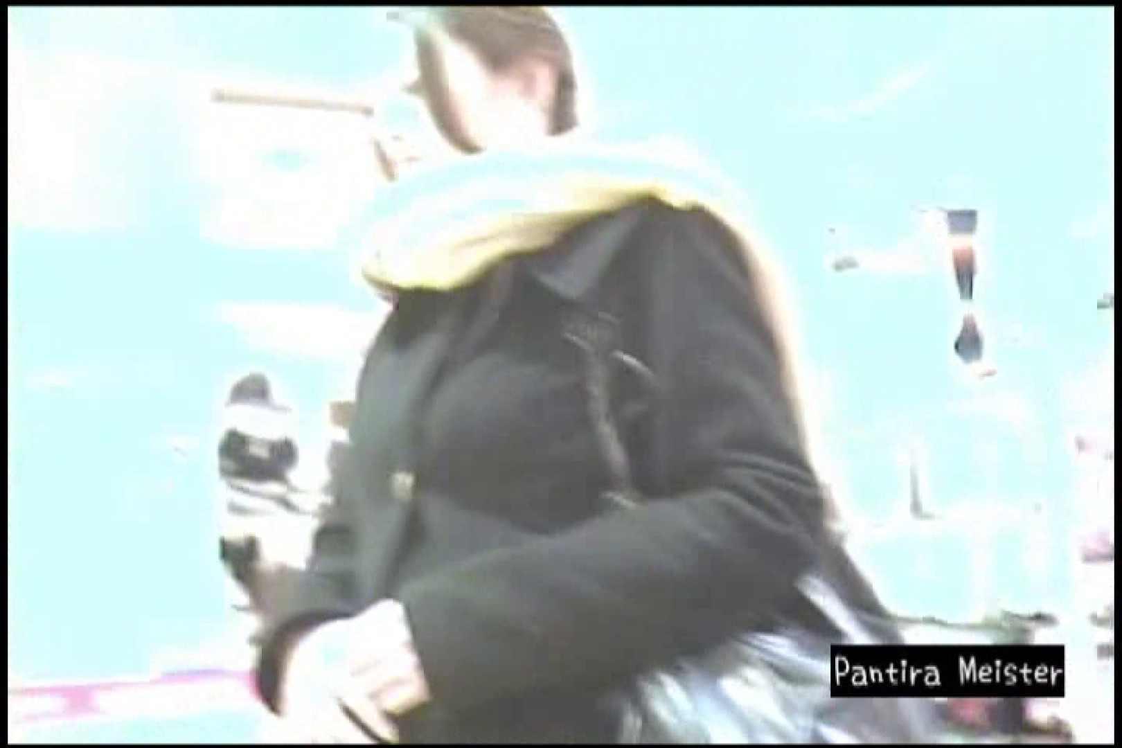 オリジナルパンチラ No.109 チラ見せヌード  81画像 14