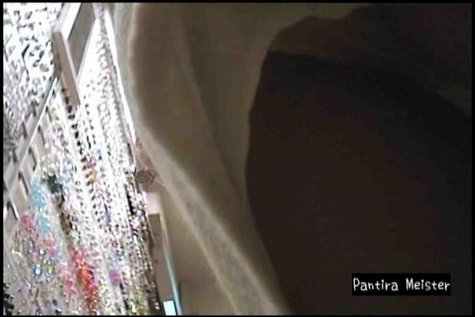 オリジナルパンチラ No.109 チラ見せヌード  81画像 72