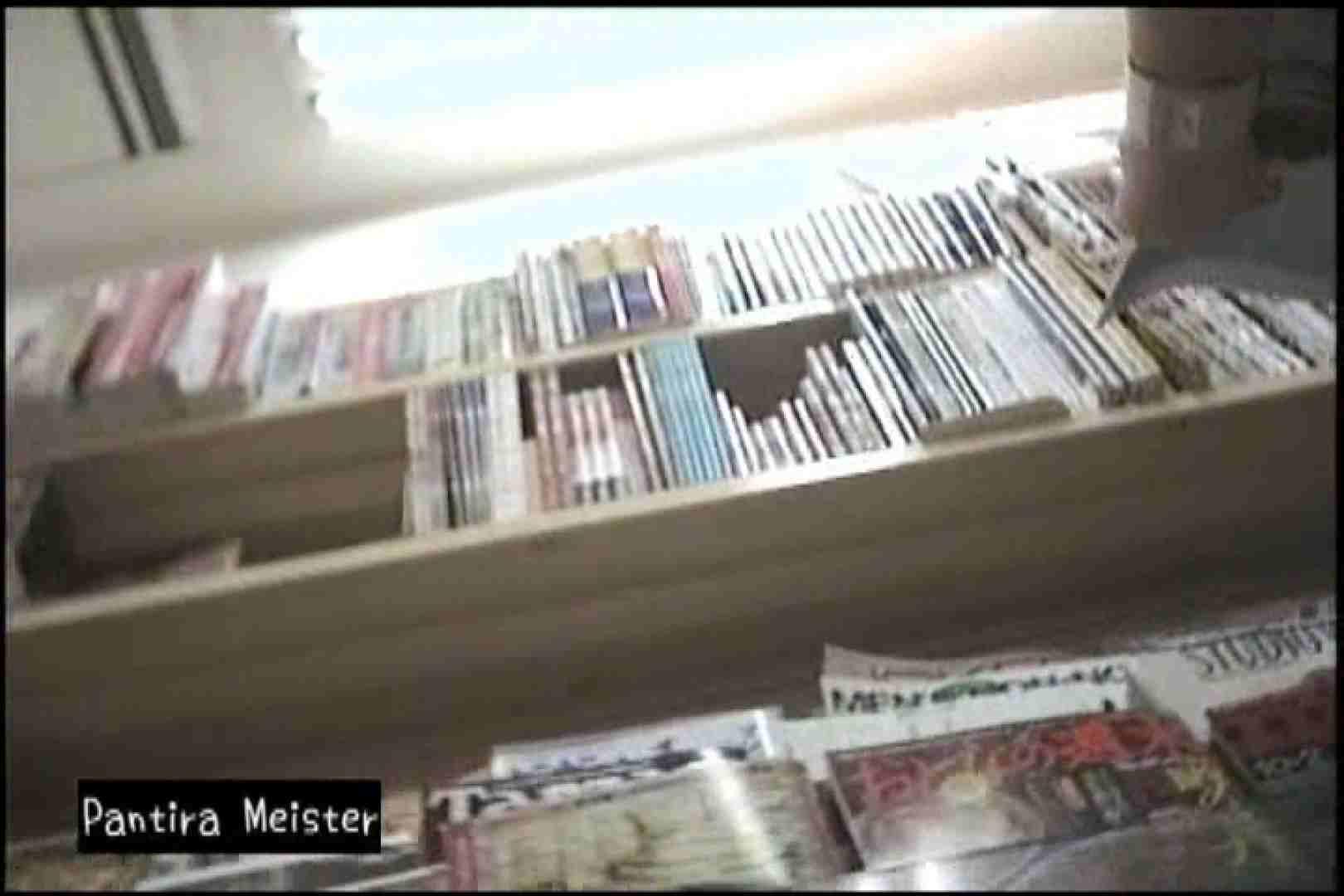 オリジナルパンチラ No.212 パンチラ   チラ見せヌード  76画像 41