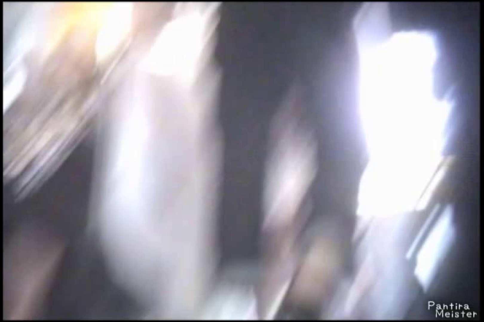 オリジナルパンチラ No.216 パンチラ | チラ見せヌード  97画像 39