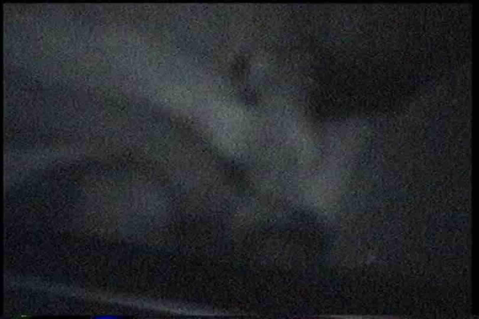 充血監督の深夜の運動会Vol.162 すけべなOL  98画像 14