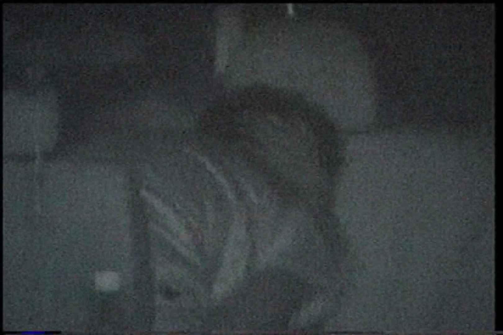 充血監督の深夜の運動会Vol.194 すけべなOL  94画像 30