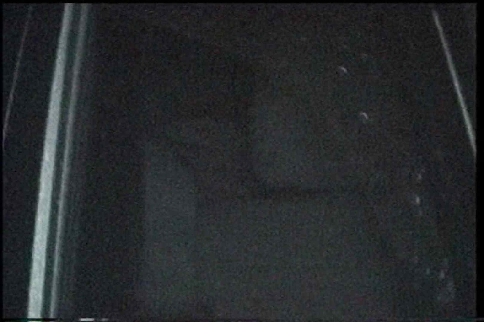 充血監督の深夜の運動会Vol.194 すけべなカップル 覗きおまんこ画像 94画像 41