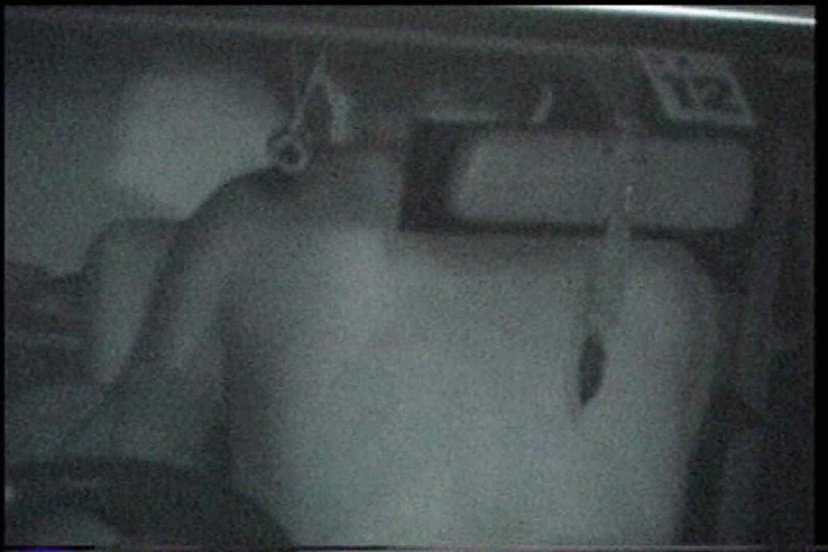 充血監督の深夜の運動会Vol.194 すけべなカップル 覗きおまんこ画像 94画像 56