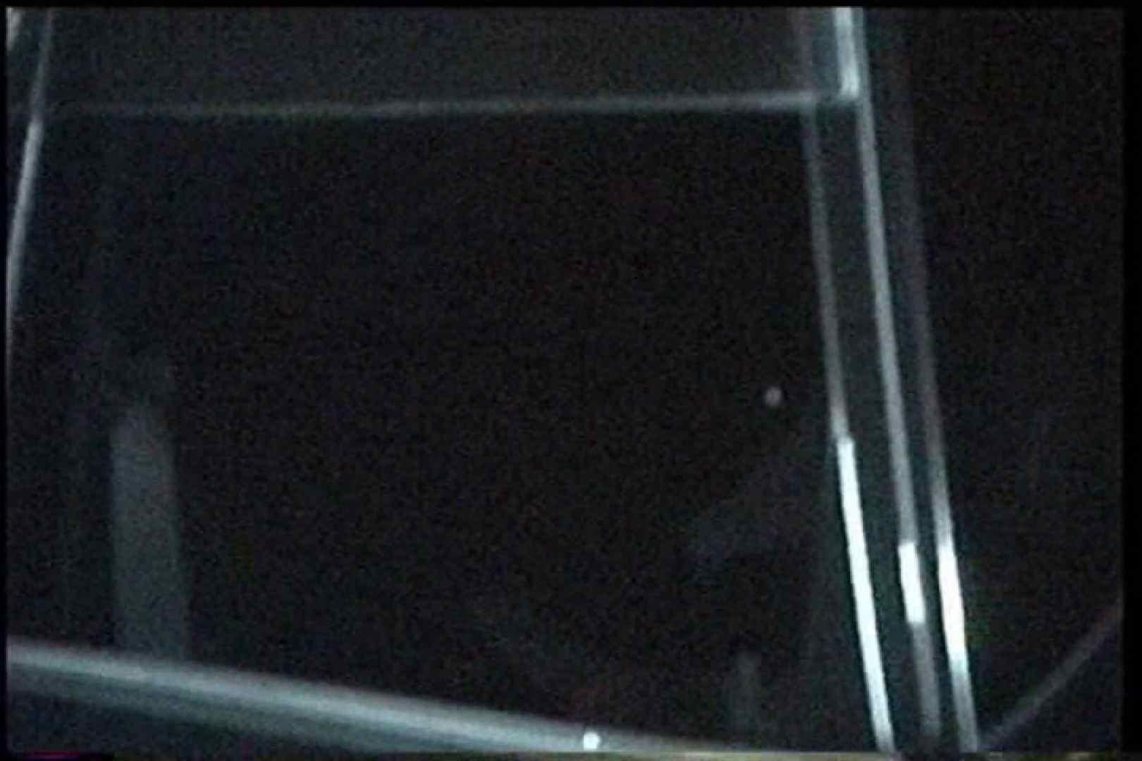 充血監督の深夜の運動会Vol.194 すけべなOL | 車中はめどり  94画像 82
