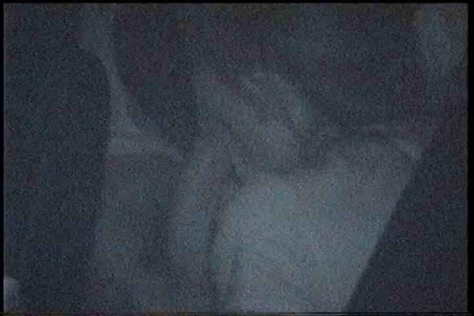 充血監督の深夜の運動会Vol.198 チクビ  82画像 3