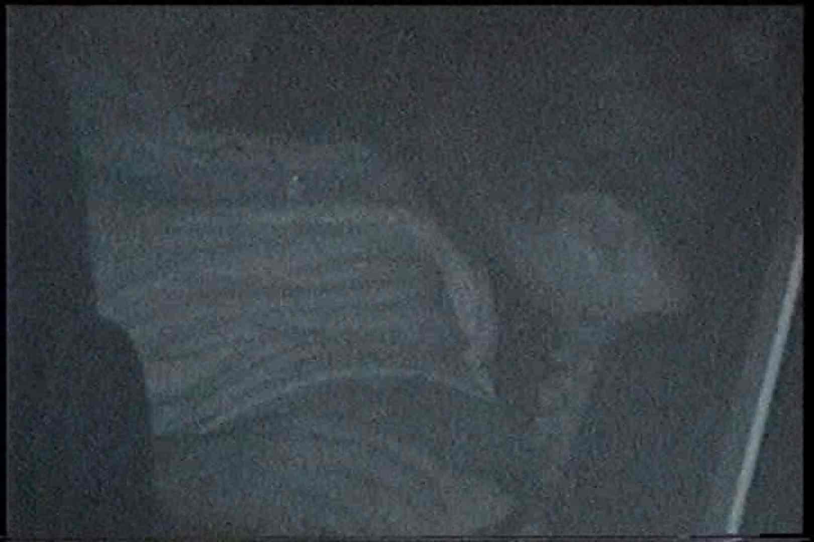 充血監督の深夜の運動会Vol.198 すけべなOL オメコ動画キャプチャ 82画像 8
