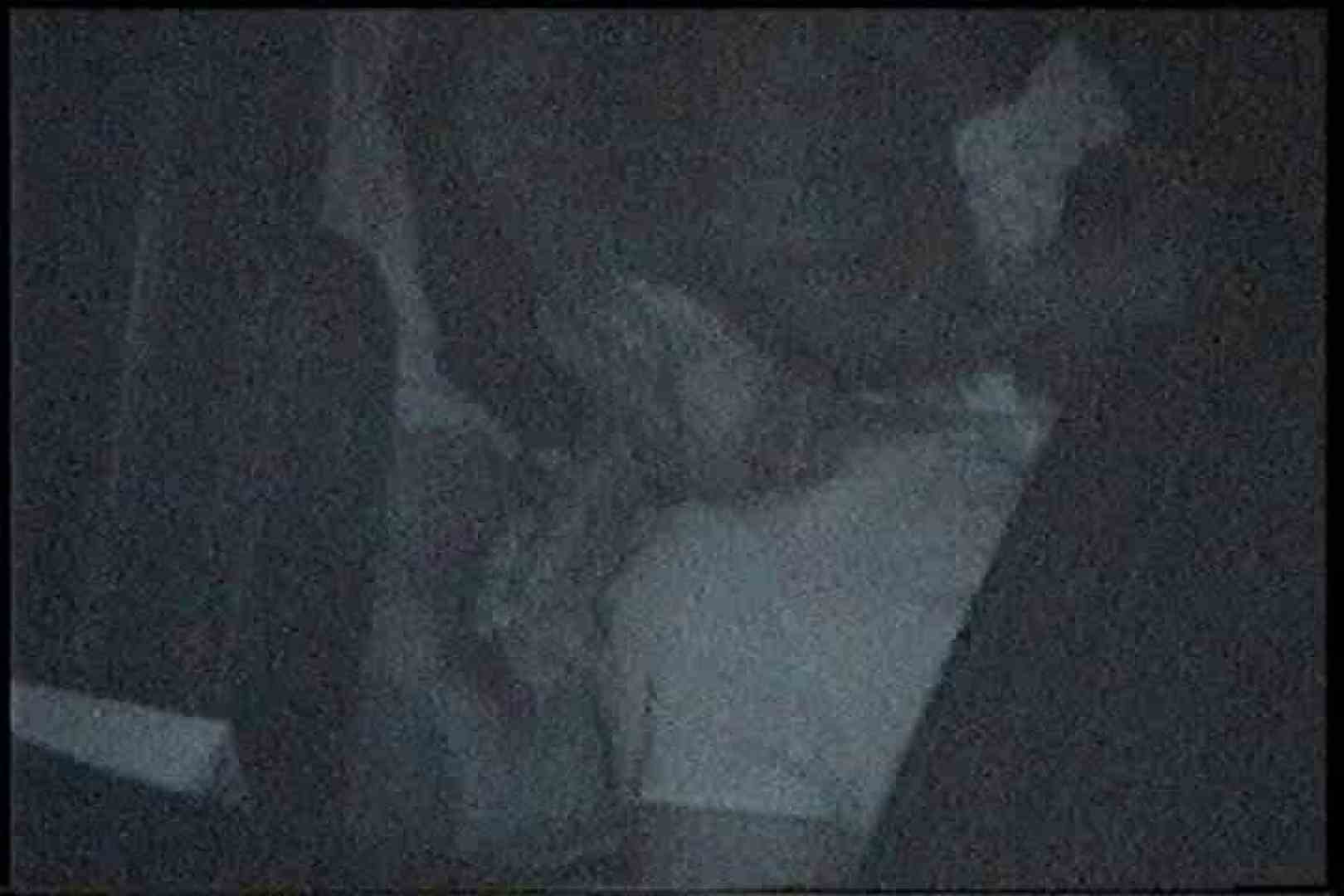 充血監督の深夜の運動会Vol.198 すけべなOL オメコ動画キャプチャ 82画像 26
