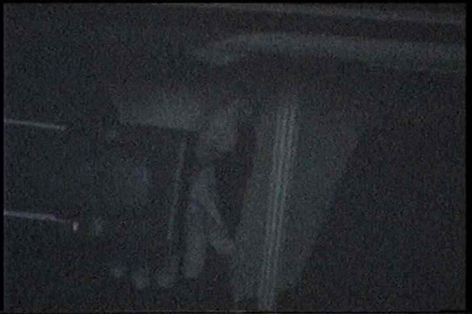 充血監督の深夜の運動会Vol.198 チクビ  82画像 33