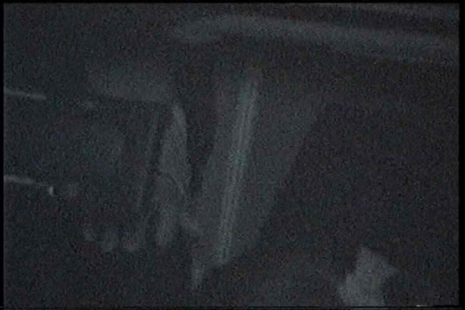 充血監督の深夜の運動会Vol.198 チクビ  82画像 42