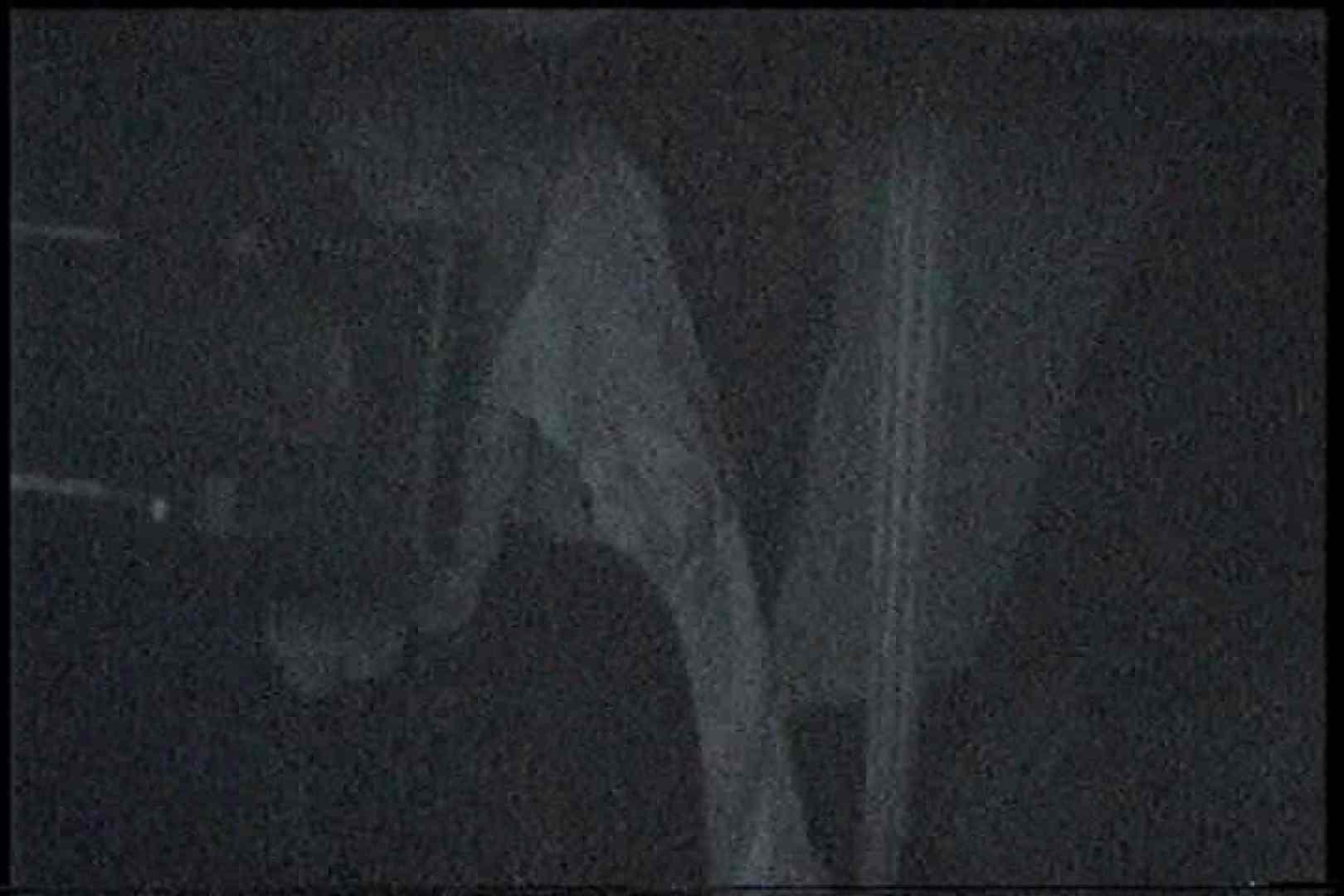 充血監督の深夜の運動会Vol.198 すけべなOL オメコ動画キャプチャ 82画像 53