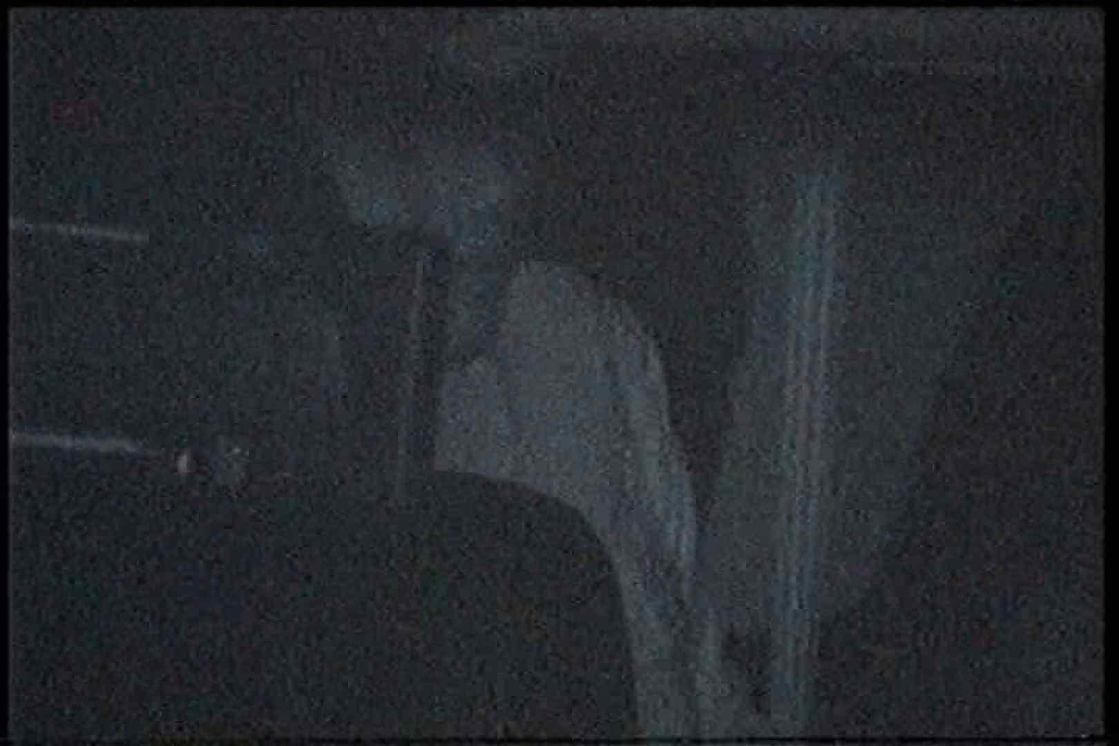 充血監督の深夜の運動会Vol.198 チクビ  82画像 60