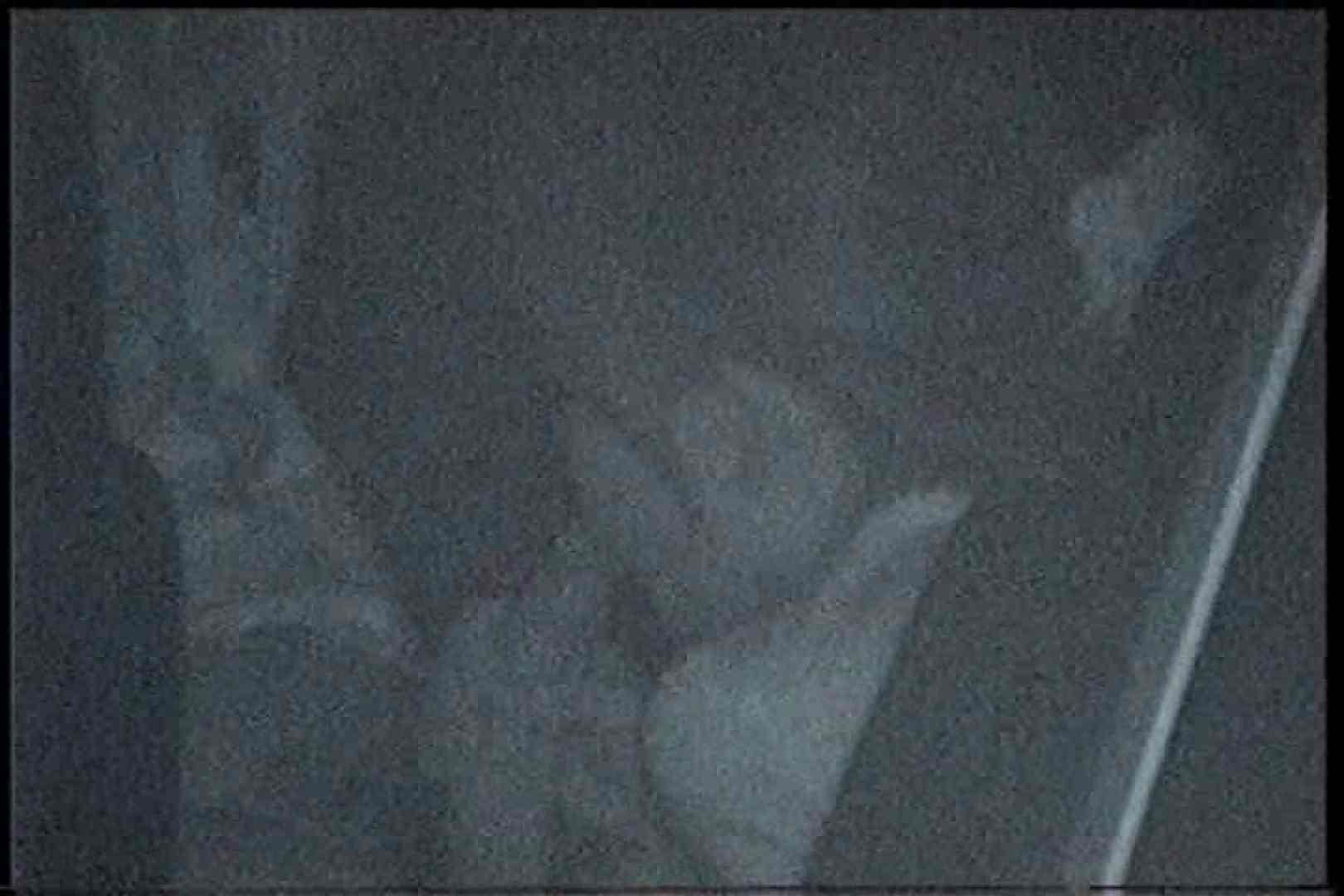 充血監督の深夜の運動会Vol.198 チクビ | フェラ  82画像 61