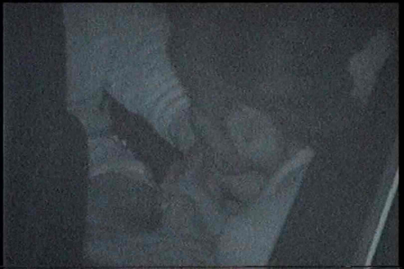 充血監督の深夜の運動会Vol.198 チクビ | フェラ  82画像 64