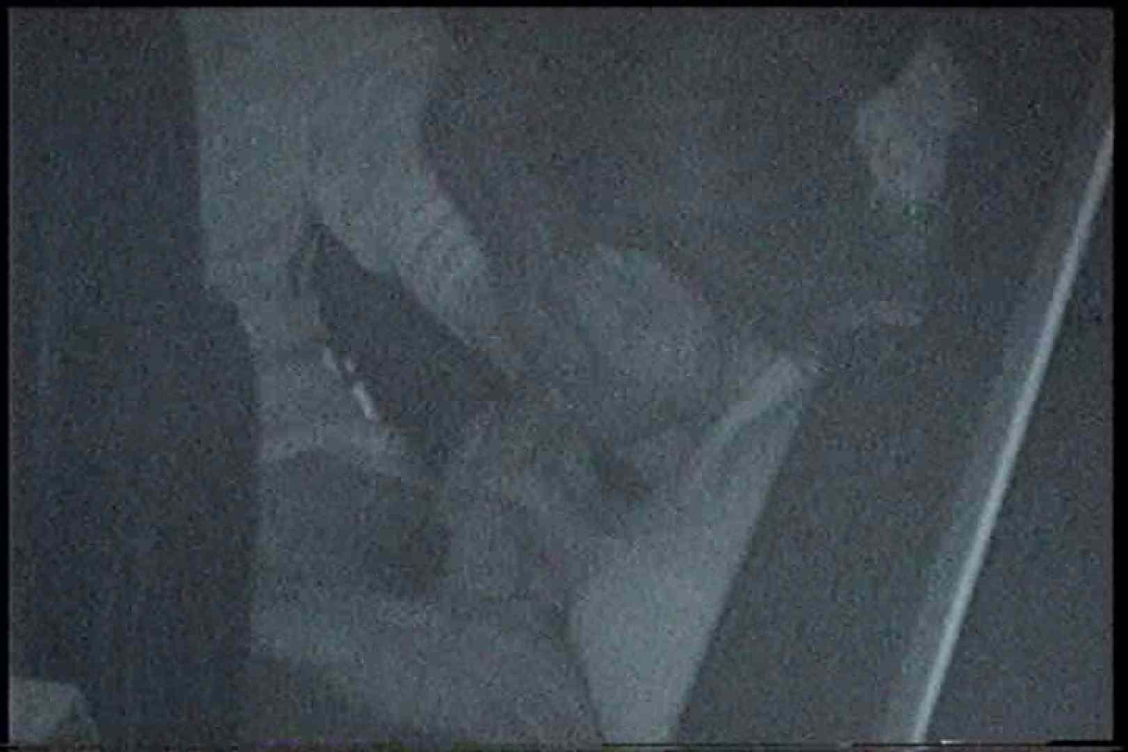充血監督の深夜の運動会Vol.198 すけべなOL オメコ動画キャプチャ 82画像 65