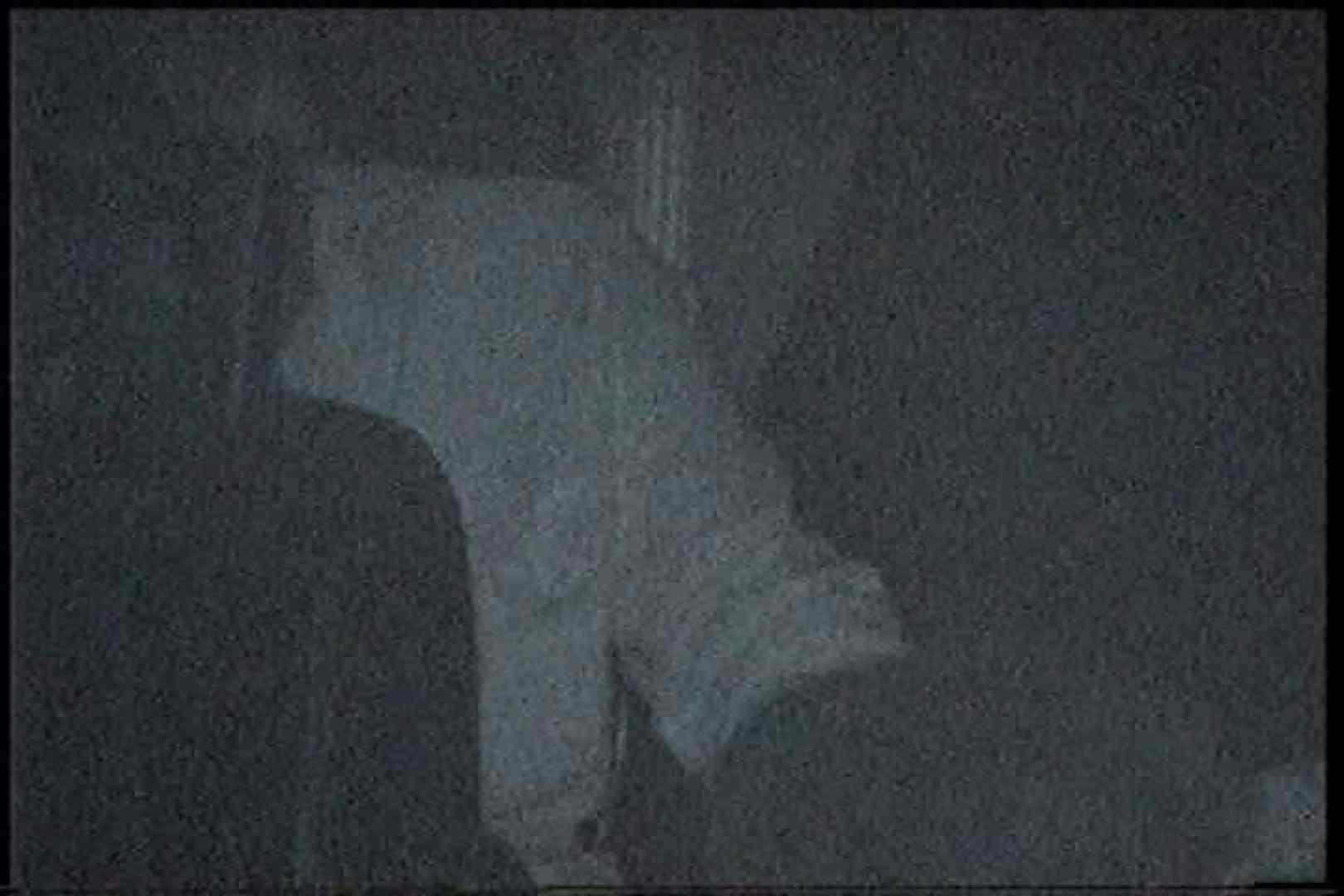 充血監督の深夜の運動会Vol.198 チクビ | フェラ  82画像 67