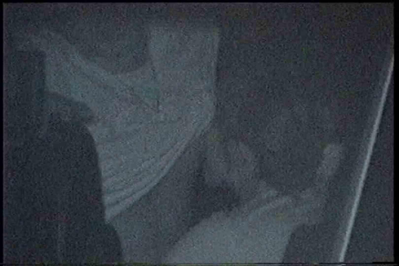 充血監督の深夜の運動会Vol.198 すけべなOL オメコ動画キャプチャ 82画像 71