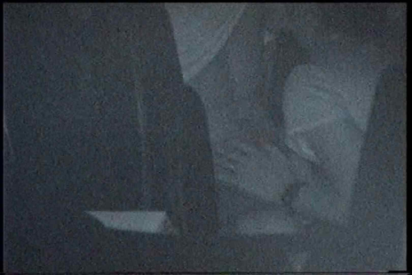 充血監督の深夜の運動会Vol.198 チクビ | フェラ  82画像 76