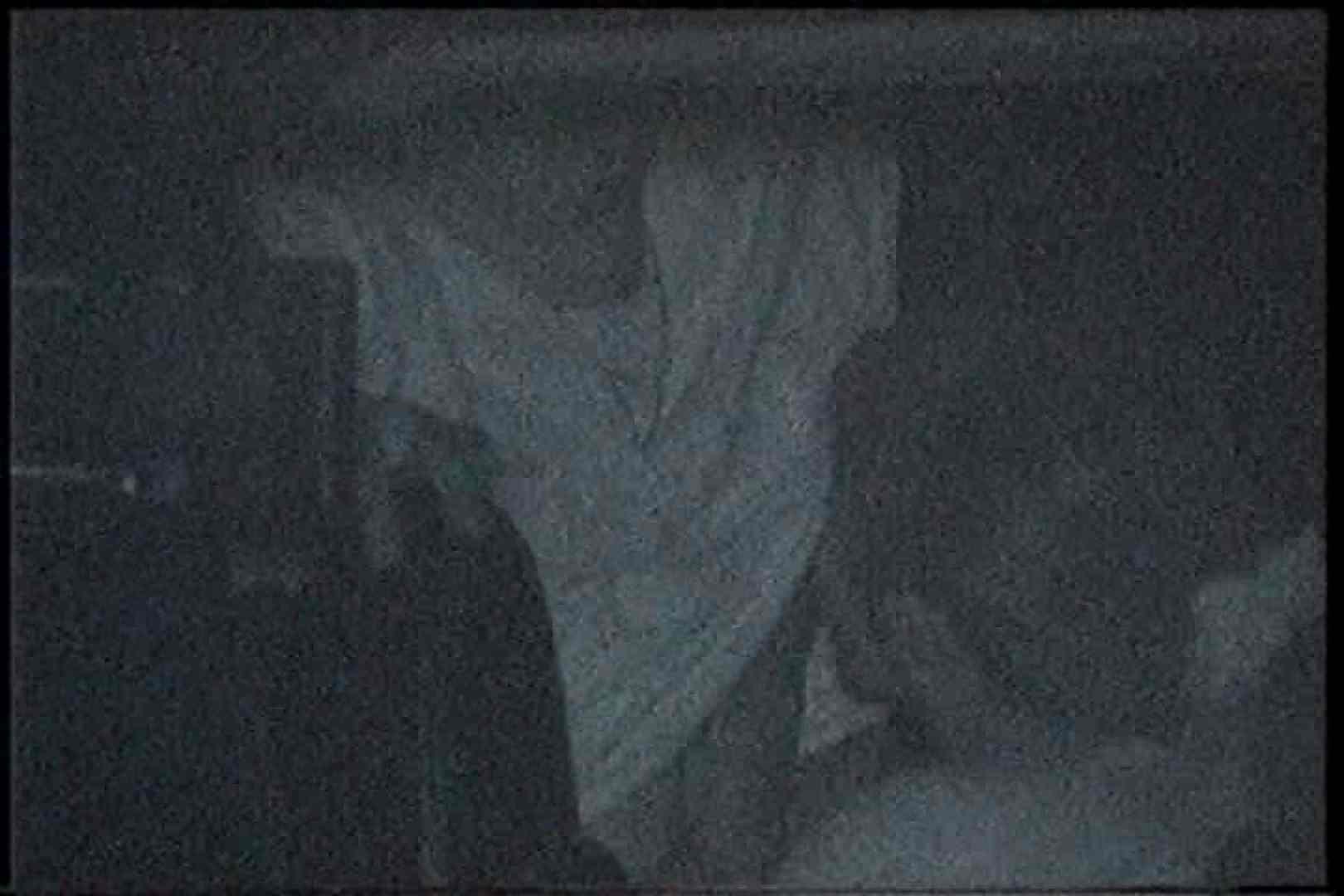 充血監督の深夜の運動会Vol.198 すけべなOL オメコ動画キャプチャ 82画像 80