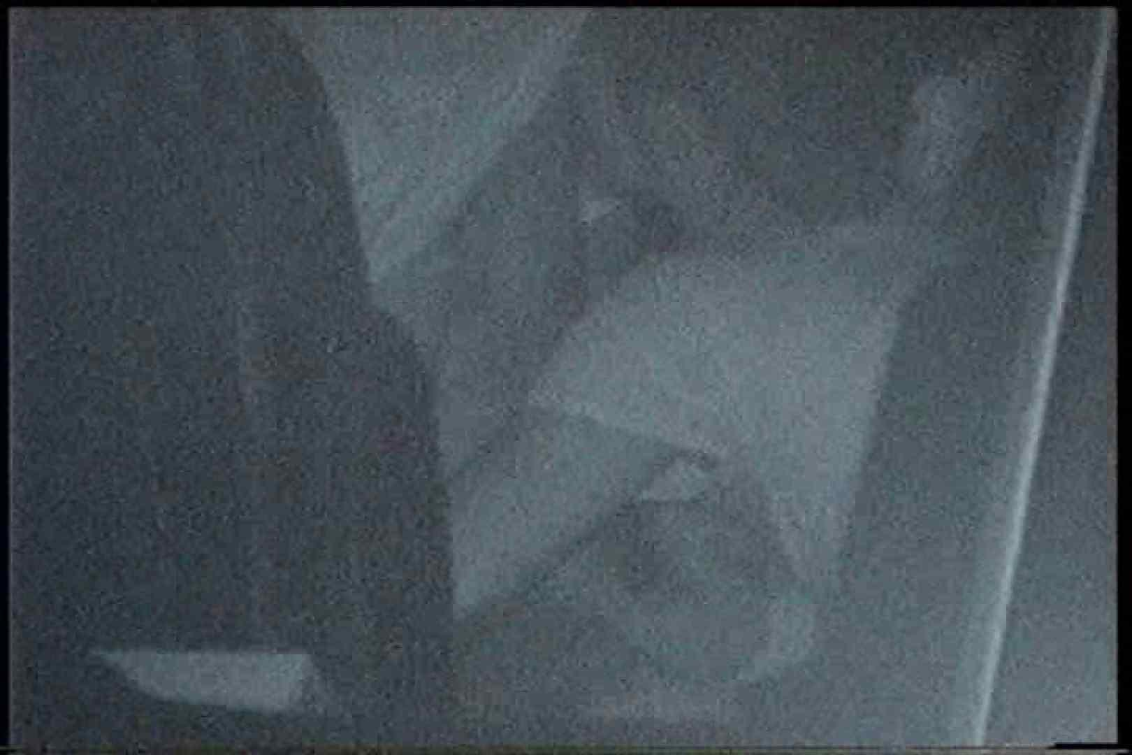 充血監督の深夜の運動会Vol.198 チクビ | フェラ  82画像 82